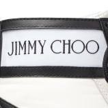 Jimmy Choo KATO HI/F - image 4 of 5 in carousel